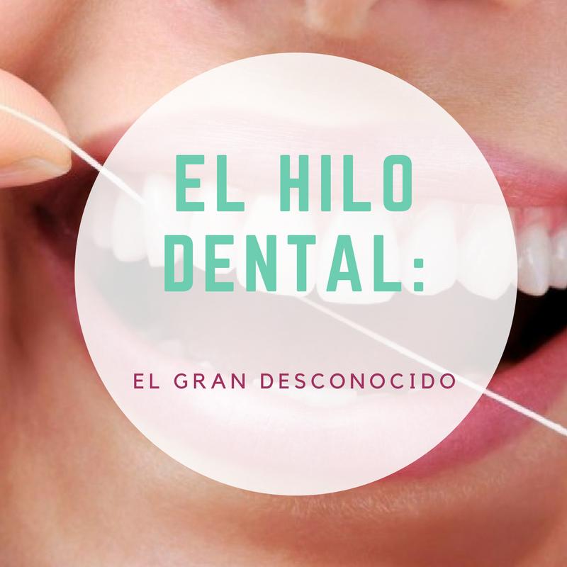 El hilo dental: el gran desconocido